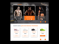 Strongfit.net the web and mobile phone app is designed for sport