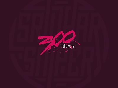 The 300 followers :) 2d brand branding logo design illustration