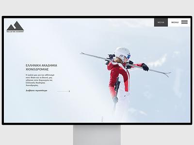 Hellas Ski Academy UI Design