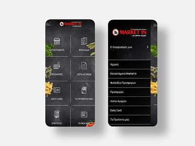 Market in Mobile App UI