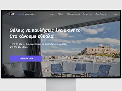International Real Estate Agency UI Design