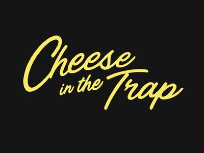 """""""Cheese in the Trap"""" Title Design"""