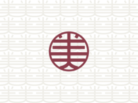 hanko seal for the chinese character 'mei'
