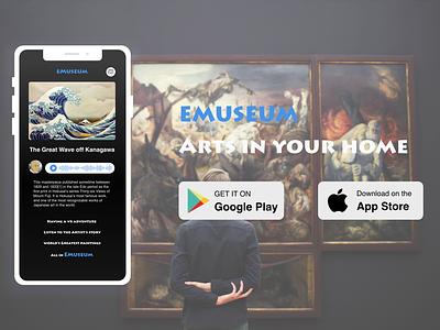 DailyUI074 Download App art app museum download app download mobile app mobile daily 100 challenge dailyuichallenge dailyui074