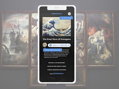 DailyUI087 -Tooltip museum tooltip mobile app daily 100 challenge dailyui87 dailyui