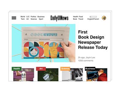 DailyUI094 - News webdesign dailyui dailyuichallenge daily 100 challenge media news feed newspaper news dailyui94 dailyui094