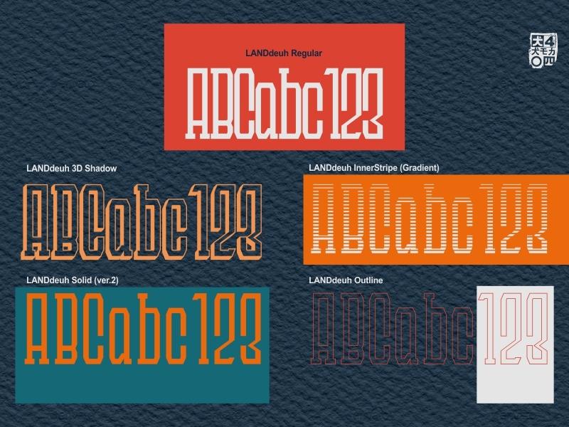 LANDdeuh font family logotype layered font family font classy font typeface vintage inumocca landdeuh