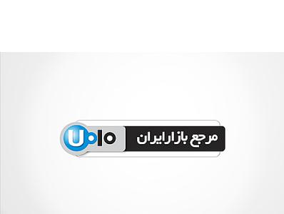 لوگوی وب سایت 7010، مرجع بازار ایران