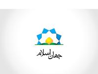 لوگوی وب سایت خبری تحلیلی جهان اسلام ، العالم الاسلامی