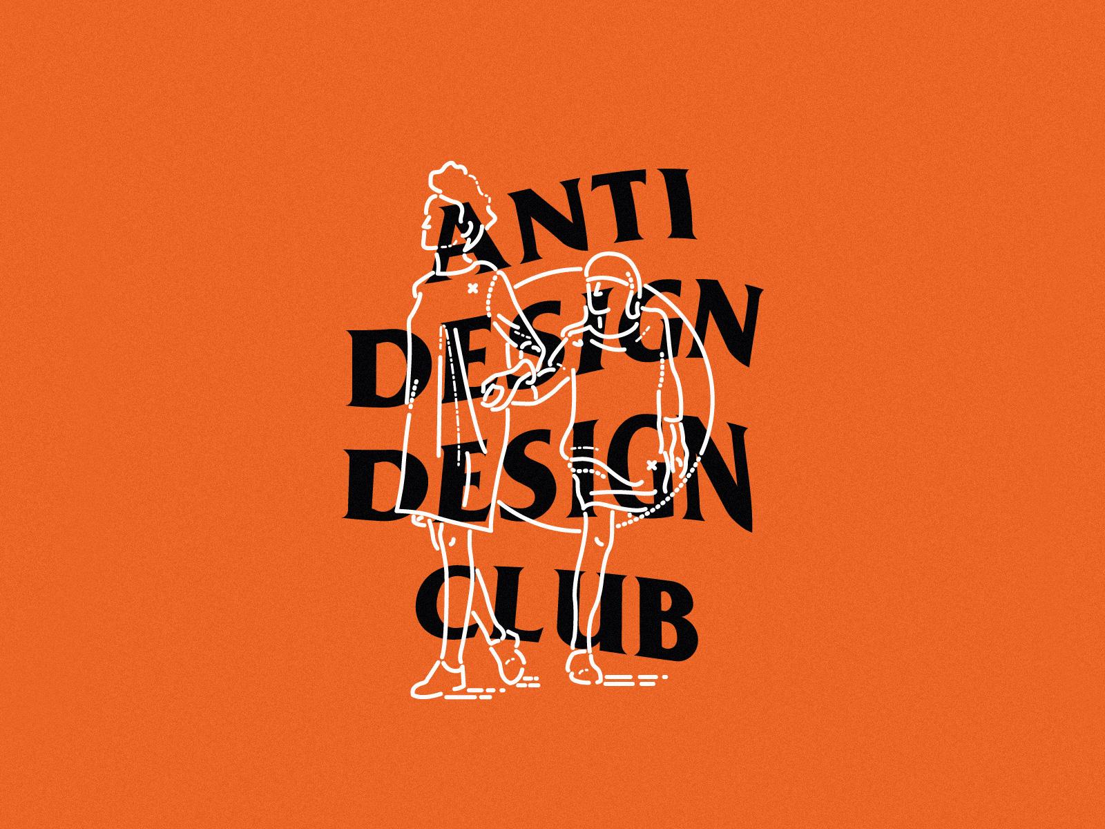 Anti design club