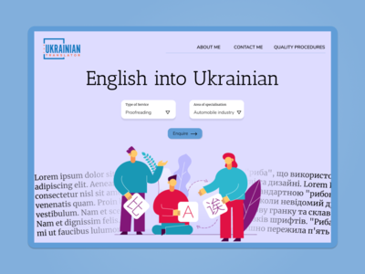 Translator website for Ukrainian to English