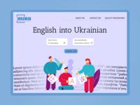 Translator website for Ukrainian to English