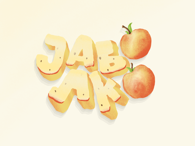 ЈАБОЛКО = Apple lettering cyrillic cyrilic procreate app procreate art procreateapp procreate fruits apple fruit drawing vector illustration