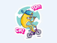 topsi.mk Sticker #1