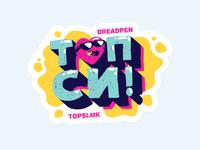 topsi.mk Sticker #24