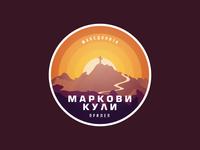 Markovi Kuli