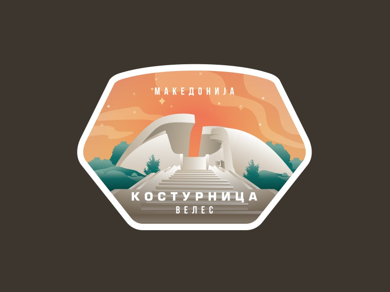 Kosturnica Veles cyrilic badge north macedonia flat illustration sticker patch flat design flat kosturnica veles macedonia typography logo design vector illustration