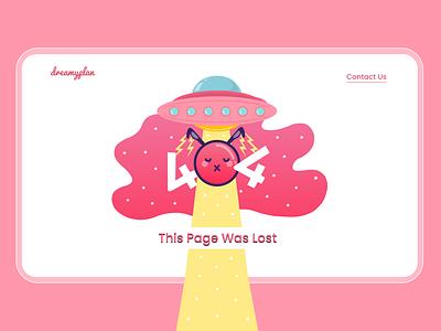 404 - Web Page Error website web webdesign ux simple 404page erorpage eror error page 404 simple design ui design