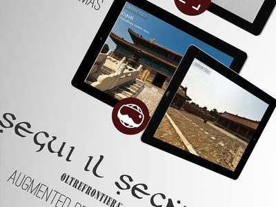 Segui il Segno | History Case | AR Event 2014 augmented reality ui design history case event 2014