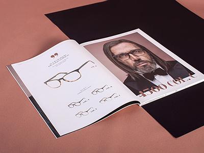 Lookbook | AWE by Andy Wolf Eyewear lookbook eyewear fashion corporate design editorial