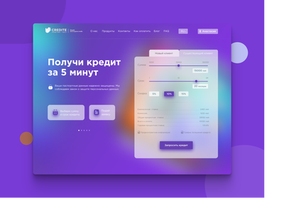 Credit bank glassmorphism webdesign web design design website ui kishinev moldova bank credit