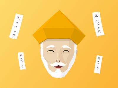 Sketch Master sketch face illustration post blog