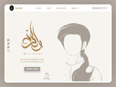 landing page with arabic calligraphy logo landing page ui 2020 illustration branding fashion logo logo calligraphy logo calligraphy arabic logos arabic calligraphy logo arabic logo