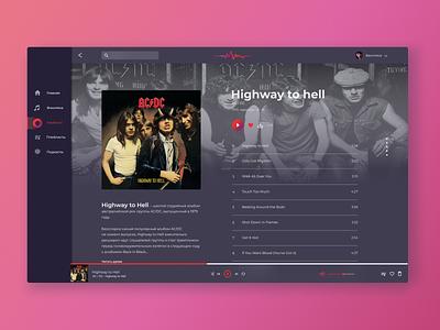 Music streaming service web music ui