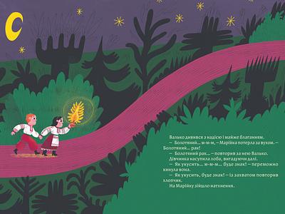 Illustration for a children book primitive naive picture book book children kidlitart kidlit kids illustration