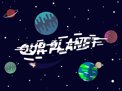 Our Planet - Space Flat Illustration