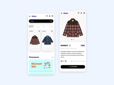 Clothes shop app clothes app clothes shop design ux ui app