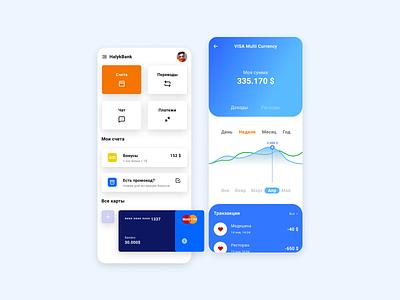 Banking App banking banking app application app design mobile design ux app ui