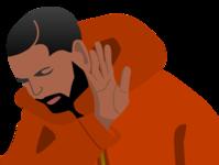 Drake No Sign