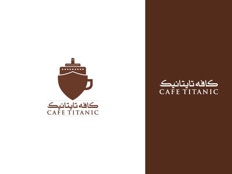 Cafe Titanic cafe logo logotype design vector logo bakhshi alireza