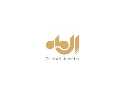 EL-MAH jewelry