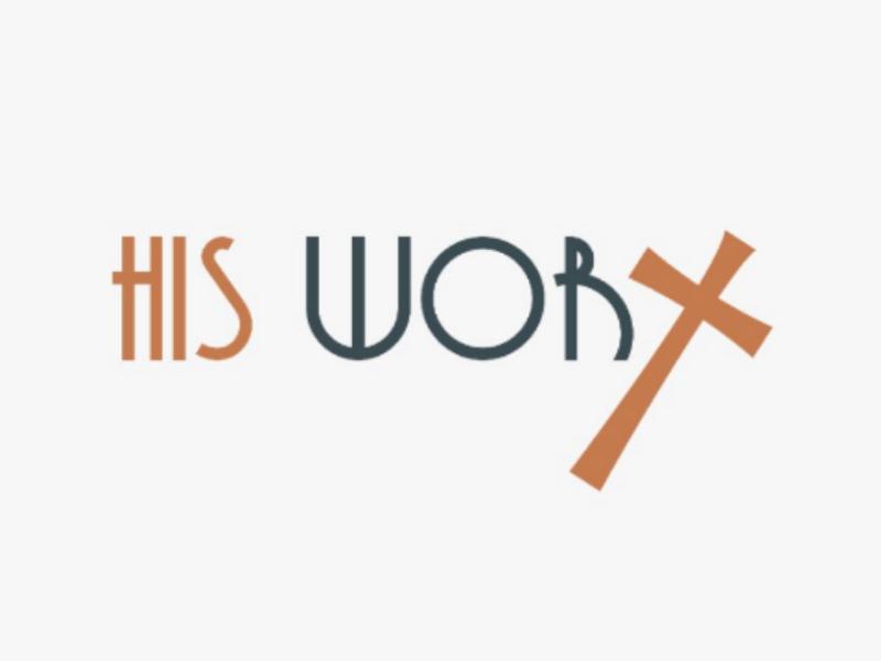 "Logo ""His Worx"" vector graphic design design art illustration logo"