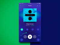 Music Player - now playing