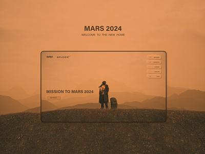Landing page - MARS 2024 new desert desktop planet spacex nasa travel space mars sand orange neumorphism design landing page website web uiux ui interface shot