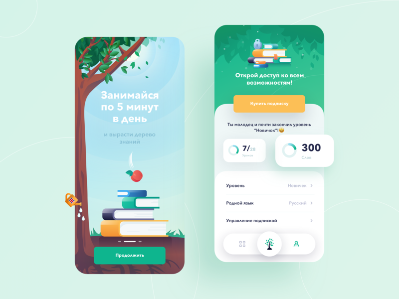 English Tree | Language Learning App Design branding logo illustrator illustration clean sketch icons design app ux ui