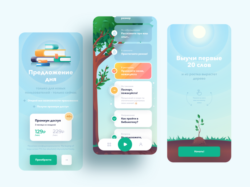 English Tree| Language Learning App Design english lesson tasks photoshop school learning language ux ui sketch logo illustrator illustration icons design clean branding app