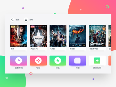 Togic Tv to,search,personal ui,time,movie,variety,add tv,tv