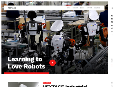 Japanese Robots Teaser website japan landing ui web web design site design typography concept simple type