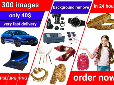 remove your products background design white background product background transparent background background remove clipping path