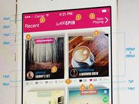 weeSPIN App (coming soon)