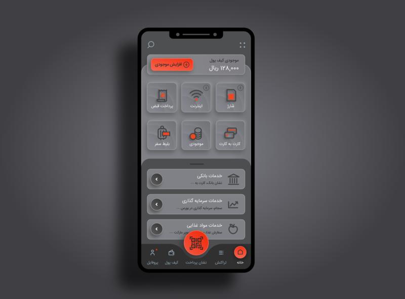 E-wallet dark mode neumorphism superapp ewallet adobe xd web design app design ux uidesign ui mobile design mobile app flat