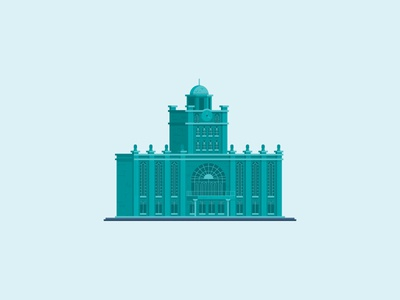 Iran, Tabriz municipality building