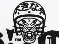 Big Cat mark icon clothing illustration growl bolt lightning bike motorcycle logo graphic japanese helmet tiger panther cat