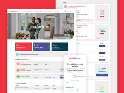 Eurolife Connect colorful human centered design minimal fresh design illustration ui connect design system animation redesign eurolife greece insurance ui design