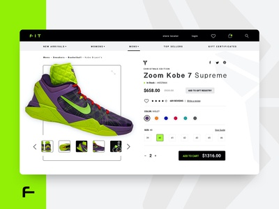 Sneakers store product page