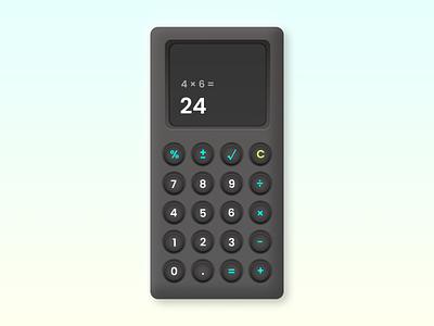 Daily UI #004 • Calculator illustraion neomorphism skeumorphism retro calculator app design daily ui daily 100 challenge dailyui004 dailyui